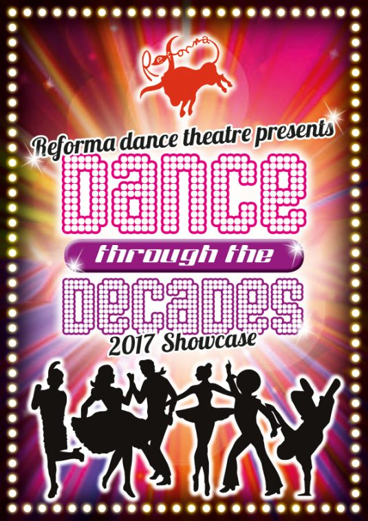 dance programme design Tameside